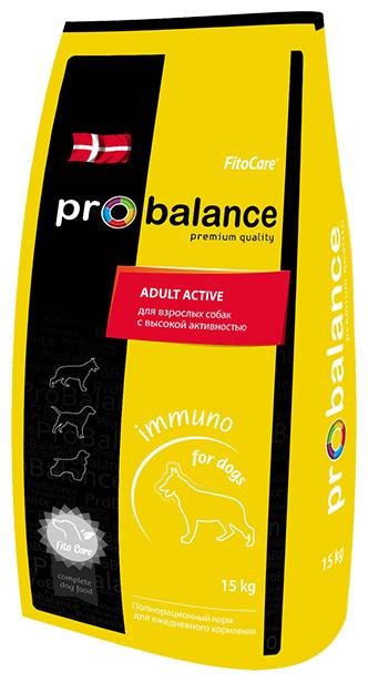 Корм для собак ProBalance Immuno Adult Active