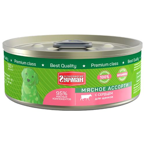 Корм для собак Четвероногий Гурман (0.1 кг) 1 шт. Мясное ассорти с сердцем для щенковКорма для собак<br>