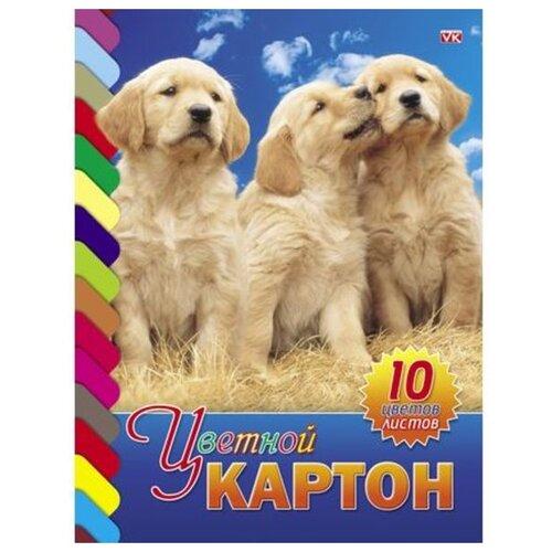 Купить Цветной картон Три щенка Hatber, A4, 10 л., 10 цв., Цветная бумага и картон