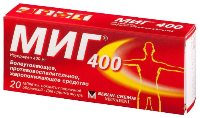 МИГ 400 таб. п/о плен. 400мг №20