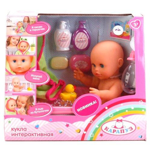 Купить Интерактивный пупс Карапуз с ванной, 33 см, BAE9399, Куклы и пупсы