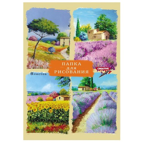 Купить Папка для рисования Проф-Пресс Красочные пейзажи 42 х 29.7 см (A3), 120 г/м², 8 л., Prof-Press, Альбомы для рисования