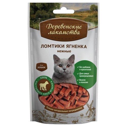 Лакомство для кошек Деревенские Лакомства Ломтики ягненка нежные, 45гЛакомства для кошек<br>