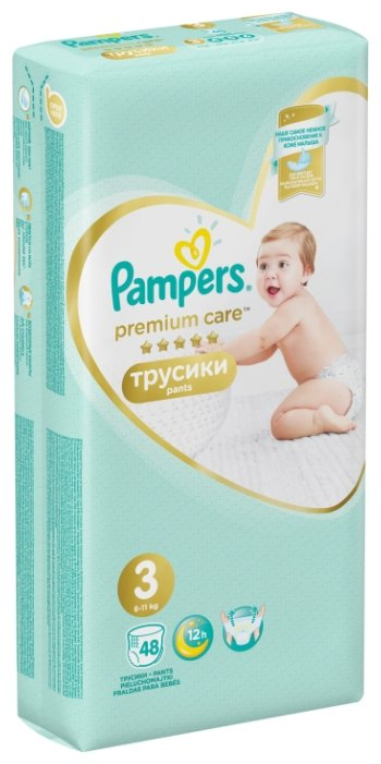 Трусики Pampers Premium Care Pants 3 (6-11 кг) 48 шт