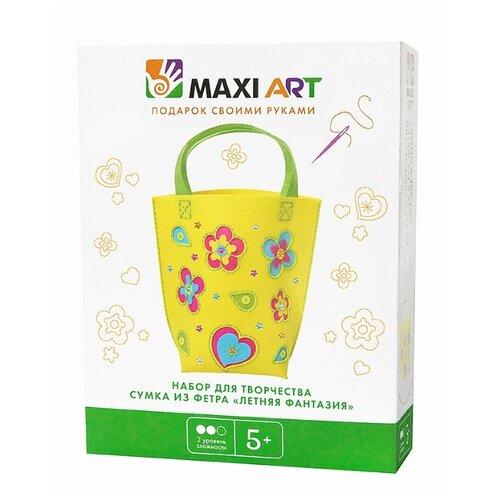 Фото - Maxi Art Набор для творчества Сумка из фетра Летняя Фантазия (MA-A0291) набор для творчества maxi art сумка летняя фантазия