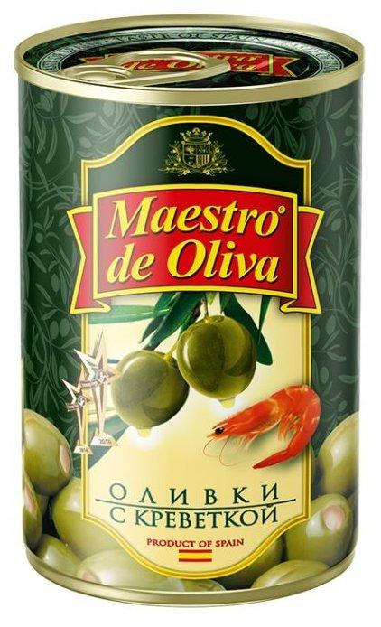Maestro De Oliva Оливки с креветками в рассоле, жестяная банка 300 г