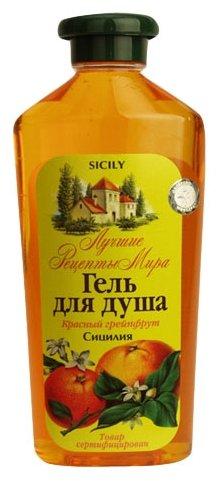 Гель для душа Лучшие рецепты мира Красный грейпфрут