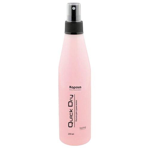 Kapous Professional Styling Лосьон для сушки волос Quick Dry, 250 мл ducray неоптид лосьон от выпадения волос для мужчин 100 мл
