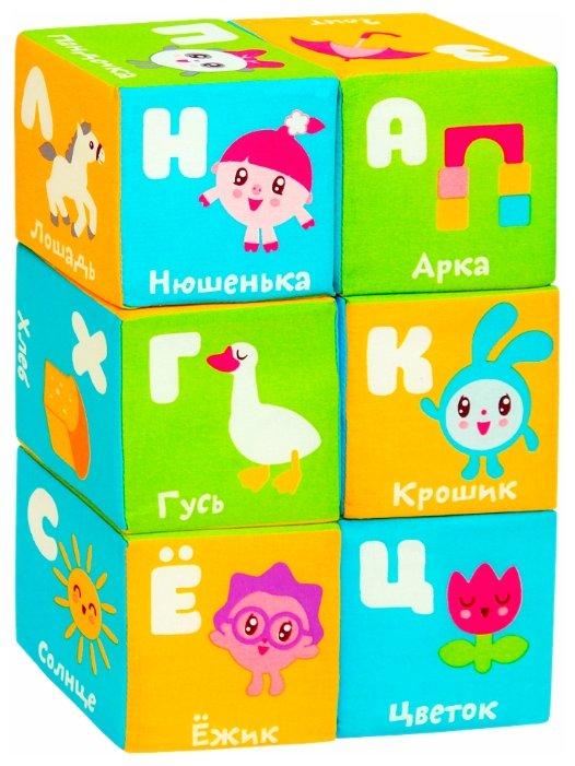 Кубики Мякиши Малышарики Азбука