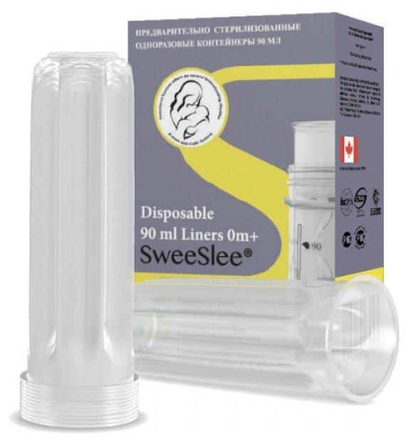 SweeSlee Одноразовые контейнеры для бутылочки 90 мл (50 шт.)
