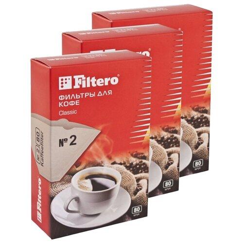 Одноразовые фильтры для капельной кофеварки Filtero Classic Размер 2 240 шт.