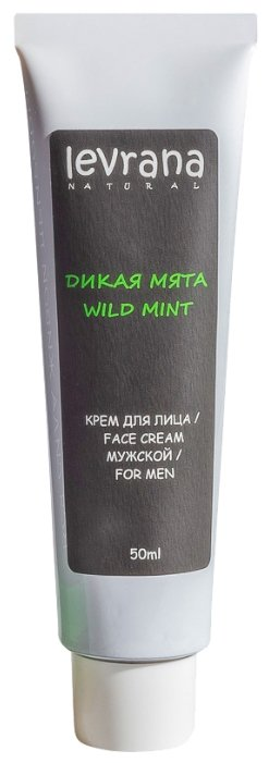 Крем для лица 3в1 мужской Dermal YEPPEN SKIN BUSY MEN ALL IN ONE MOISTURIZER, 15гр