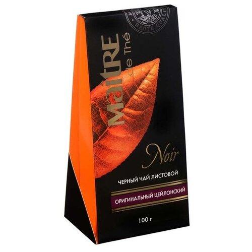 Чай черный Maitre Оригинальный цейлонский, 100 г