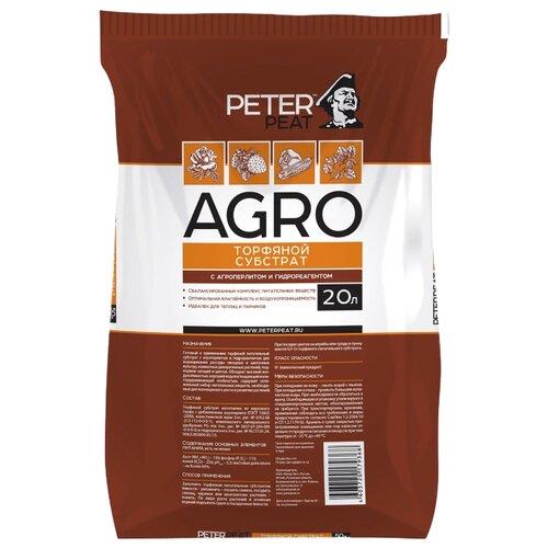 Субстрат торфяной PETER PEAT Линия Agro Агроперлит и гидрореагент 20 л.