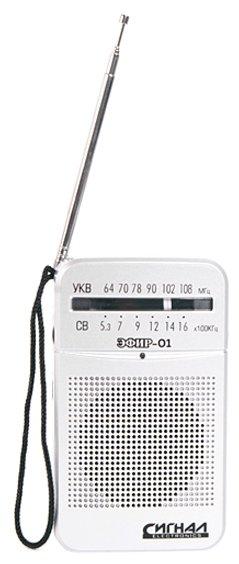 Радиоприемник ЭФИР 01