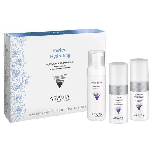Набор ARAVIA Professional Идеальное увлажнение купить косметику aravia