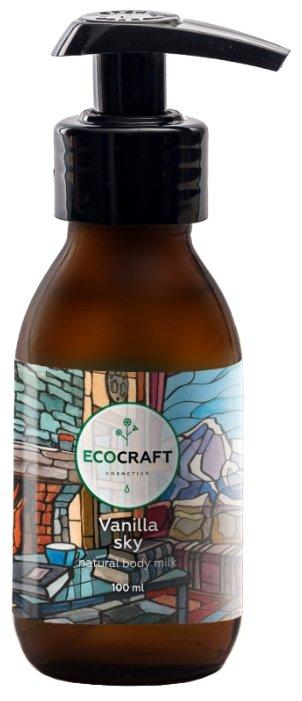 Молочко для тела EcoCraft Ванильное небо
