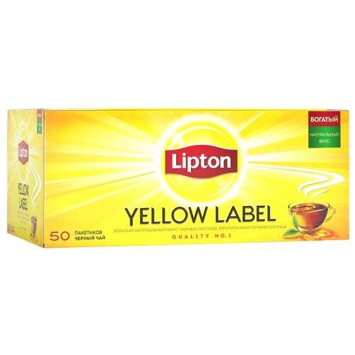 Чай черный Lipton Yellow label в пакетиках, 50 шт.Чай<br>