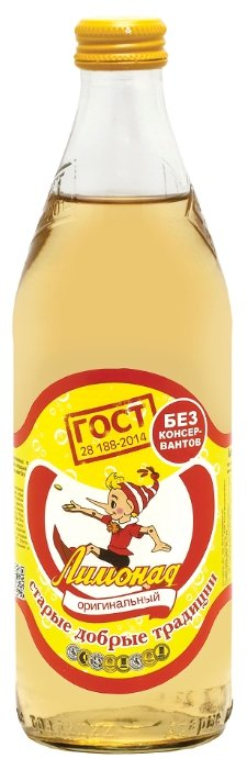 Газированный напиток Старые добрые традиции Лимонад оригинальный — купить по выгодной цене на Яндекс.Маркете