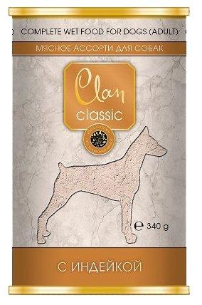 Корм для собак CLAN Classic Мясное ассорти с индейкой для взрослых собак