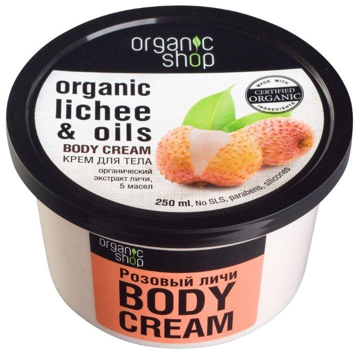 Крем для тела Organic Shop Розовый личи
