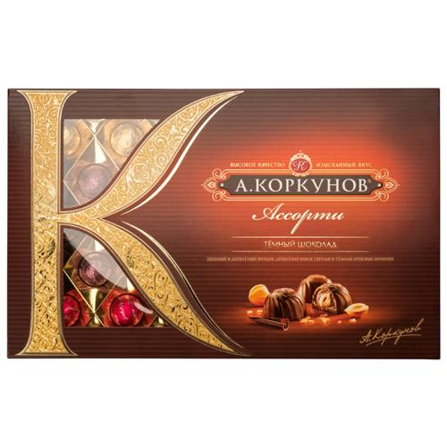 Набор конфет Коркунов Ассорти темный шоколад 256 гКонфеты в коробках, подарочные наборы<br>