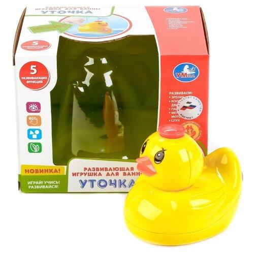 Игрушка для ванной Умка Уточка желтый игрушка для ванной умка малышарики