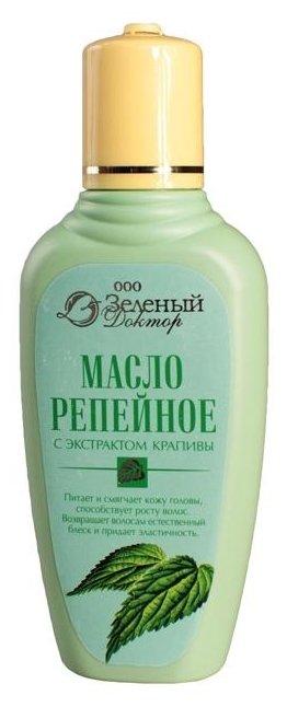 Зеленый доктор Масло репейное с экстрактом крапивы