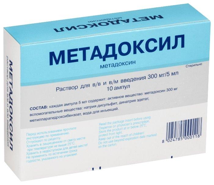 Метадоксил р-р в/в и в/м 300мг/5мл 5мл №10