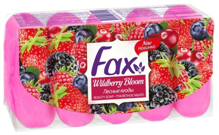 Мыло кусковое Fax Лесные ягоды