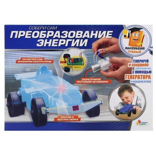 Купить Набор Играем вместе Преобразование энергии (TXH-144-R), Наборы для исследований