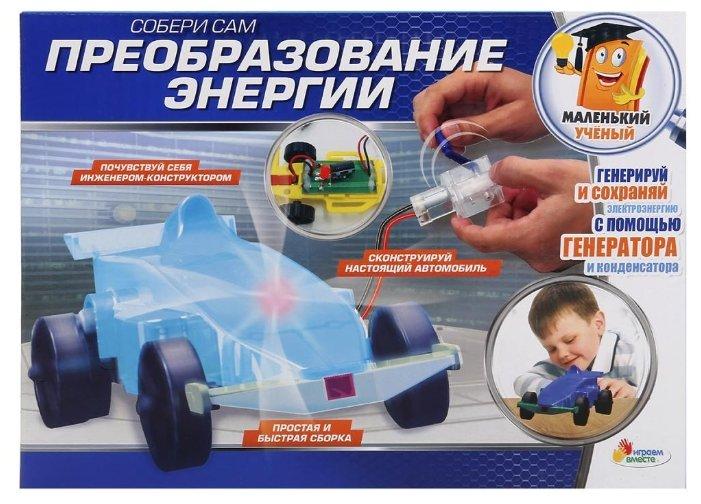 Набор Играем вместе Преобразование энергии (TXH-144-R)