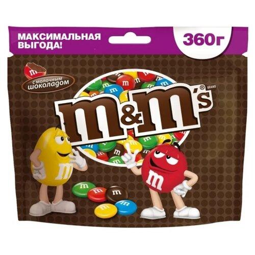 Драже M&M's Milk Chocolate с молочным шоколадом, 360 г