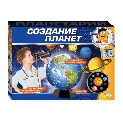 Набор Играем вместе Создание планет (TXH-137-R), Наборы для исследований  - купить со скидкой