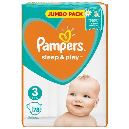 Купить Pampers подгузники Sleep&Play 3 (6-10 кг) 78 шт., Подгузники