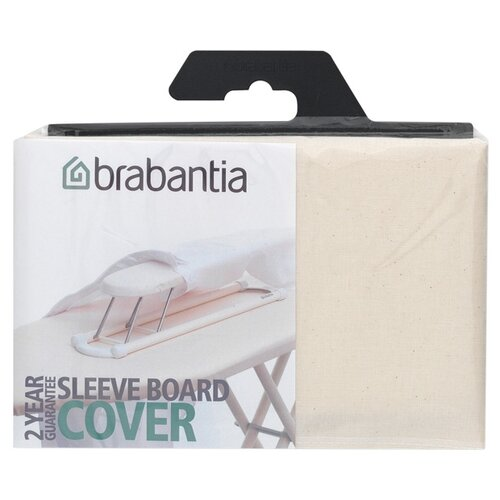 Чехол для гладильной доски Brabantia для рукава экрю
