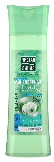 Стоит ли покупать Чистая линия шампунь-бальзам 2в1 Мицеллярный Мягкий Хлопковое молочко, 400 мл - 38 отзывов на Яндекс.Маркете