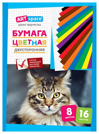 Цветная бумага двусторонняя, газетная, в ассортименте ArtSpace, A4, 16 л., 8 цв.