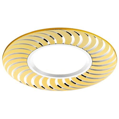 Встраиваемый светильник Ambrella light A720 G/AL, золото/алюминийВстраиваемые светильники<br>