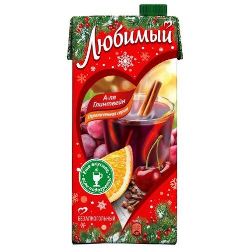 Напиток сокосодержащий Любимый А-ля Глинтвейн с крышкой, 0.95 лСоки, нектары, морсы<br>
