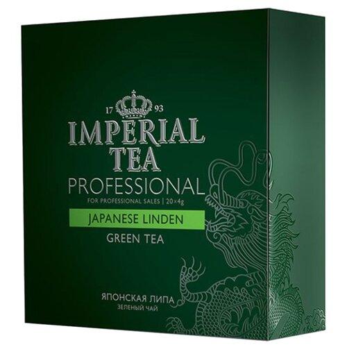Чай зеленый Императорский чай Professional Japanese linden в пакетиках для чайника, 20 шт. чай зеленый milford wellness в пакетиках 20 шт