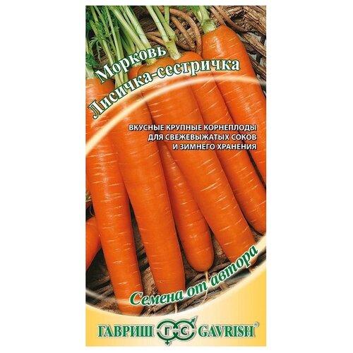 семена гавриш семена от автора морковь мармелад оранжевый 2 г 10 уп Семена Гавриш Семена от автора Морковь Лисичка-сестричка 2 г, 10 уп.