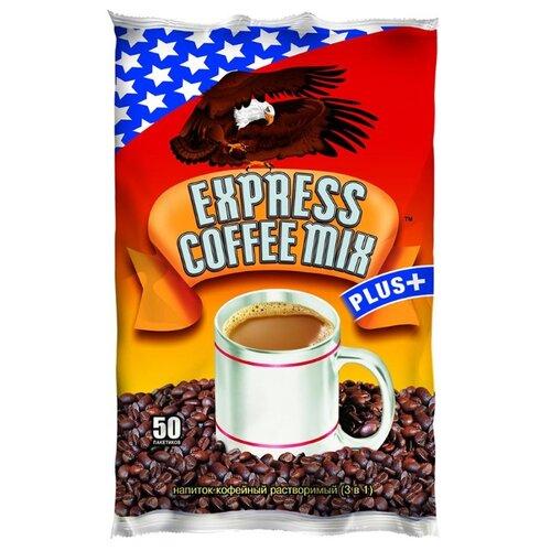 Растворимый кофе Express coffee mix plus, в пакетиках (50 шт.) мультирезка moulinex fresh express plus dj753e dj753e32