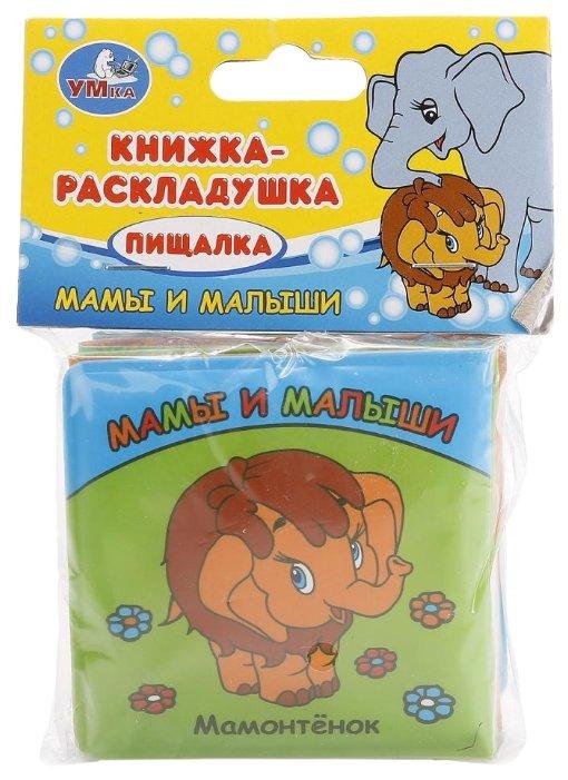 Игрушка для ванной Умка Мамы и малыши Мамонтенок