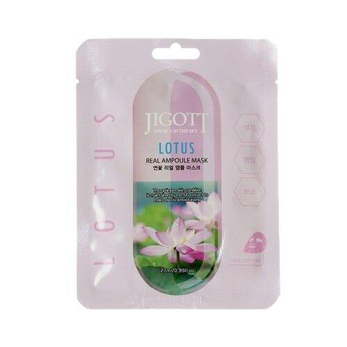 Jigott ампульная маска с экстрактом лотоса, 27 млМаски<br>