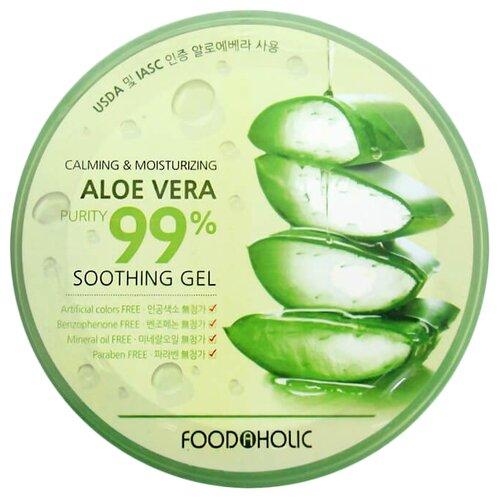 Гель для тела Foodaholic многофункциональный Aloe Vera 99% Calming and Moisturizing, 300 мл aloe vera micropropagation and rapd analysis