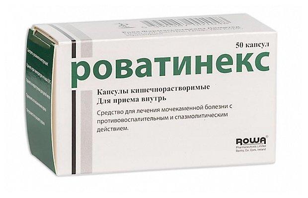 Роватинекс капс. п/о кш/раств. №50