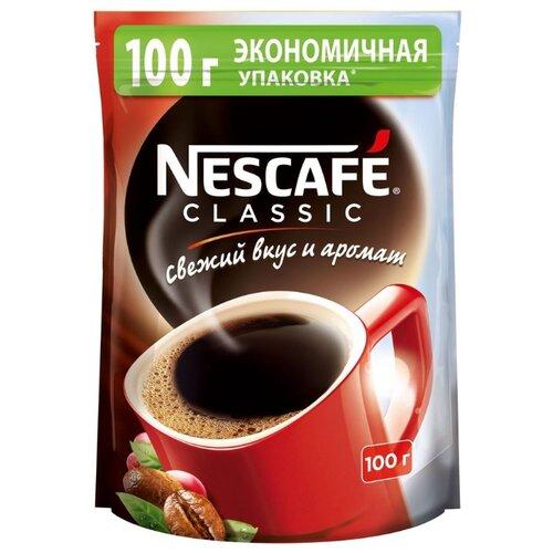 Кофе растворимый Nescafe Classic гранулированный, пакет, 100 г