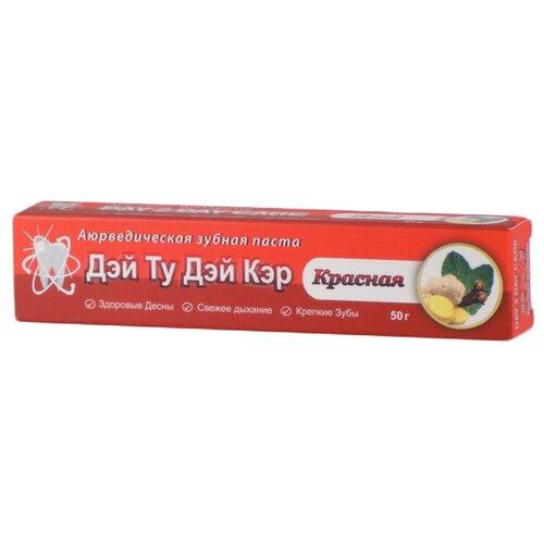 Зубная паста Day2Day Красная аюрведическая, 50 г