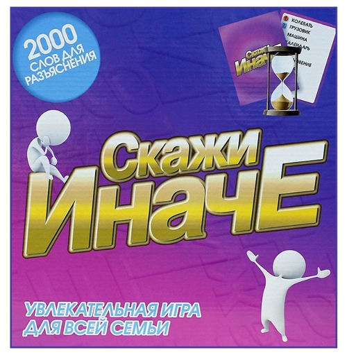Настольная игра Эра Скажи иначе — цены в магазинах рядом с домом на Яндекс.Маркете